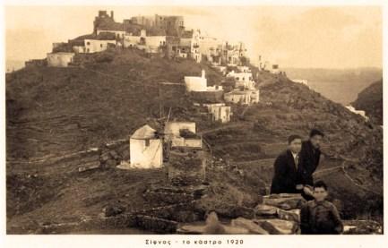 Σίφνος-Το Κάστρο 1920