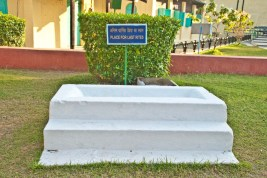 Place for last rights in Cellular Jail