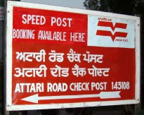 Attari Border post