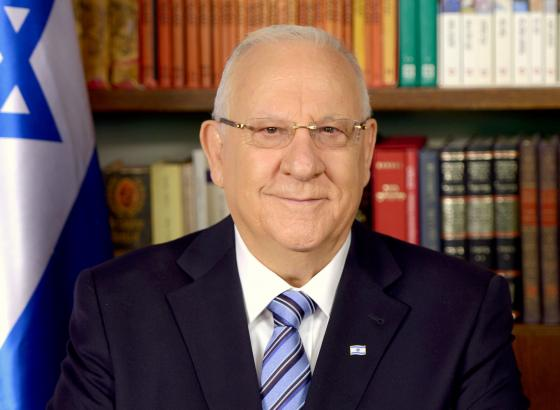 Reuven_Rivlin_as_the_president_of_Israel.jpg
