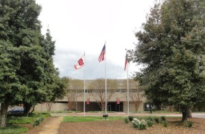 Entrance to the NCSU McKimmon Center, from Gorman Street.