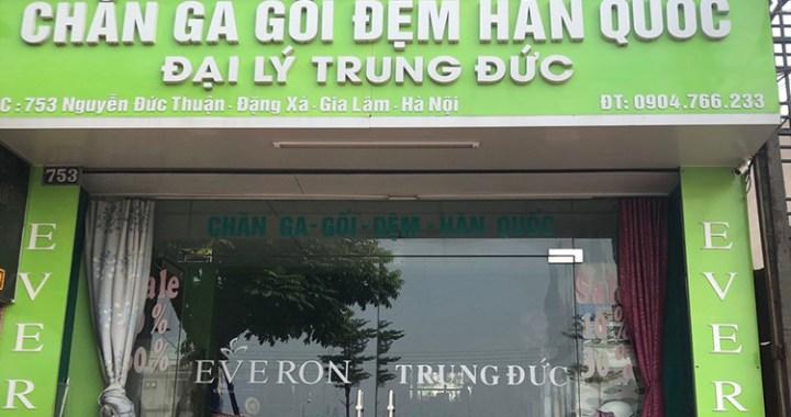 chăn ga gối nệm Trung Đức 753 Nguyễn Đức Thuận