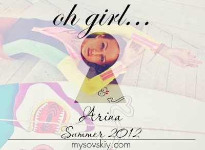Oh girl… Arina «Summer 2012»