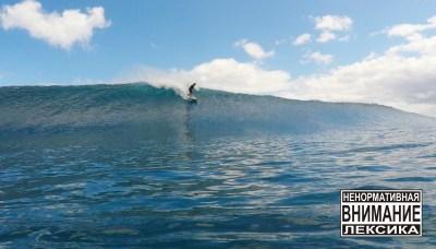 Большой день на Амбулоне. SUP серфинг на Маврикии