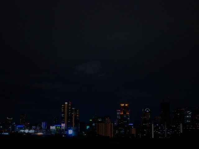 photograph of city lights at night