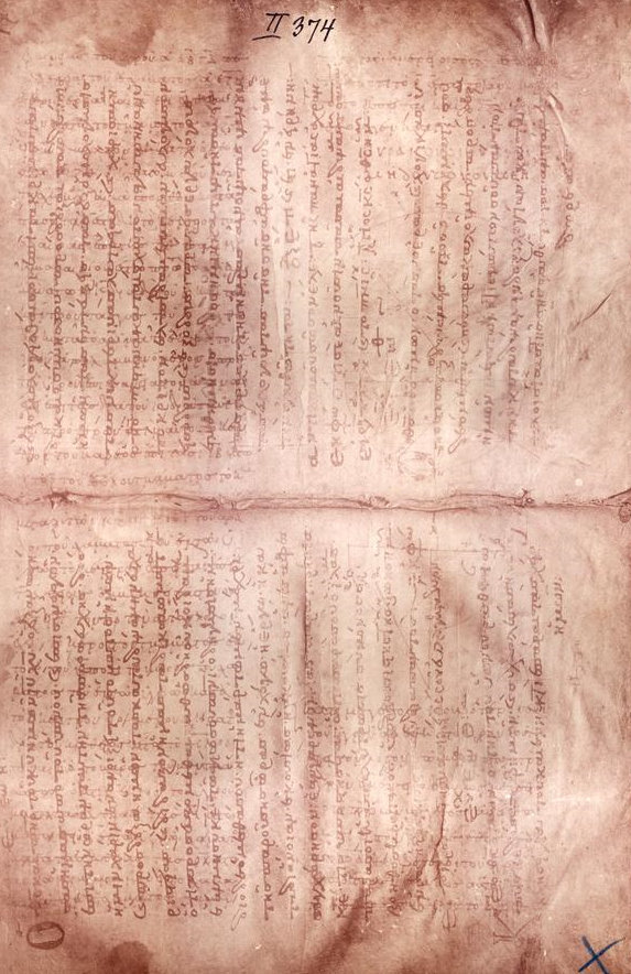 Een typische pagina uit de Archimedes Palimpsest. De tekst van het gebedenboek wordt van boven naar beneden gezien, het originele Archimedes-manuscript wordt gezien als een zwakkere tekst eronder die van links naar rechts loopt