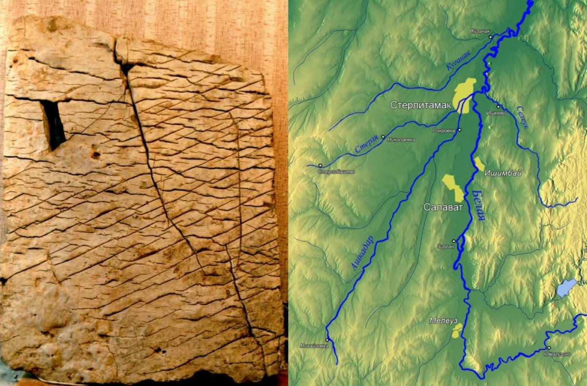 het tablet lijkt een zeer nauwkeurige topografische kaart te tonen van Bashkiria, een specifiek gebied van het Oeralgebergte, op een schaal van ongeveer 1:1.1 km
