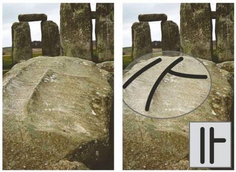 Piedra 59 con símbolos labrados sobre su superficie (líneas paralelas).
