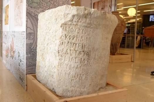 El bloque pétreo actualmente se exhibe en la biblioteca de la Universidad de Haifa.