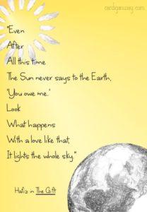 Hafiz sun and earth