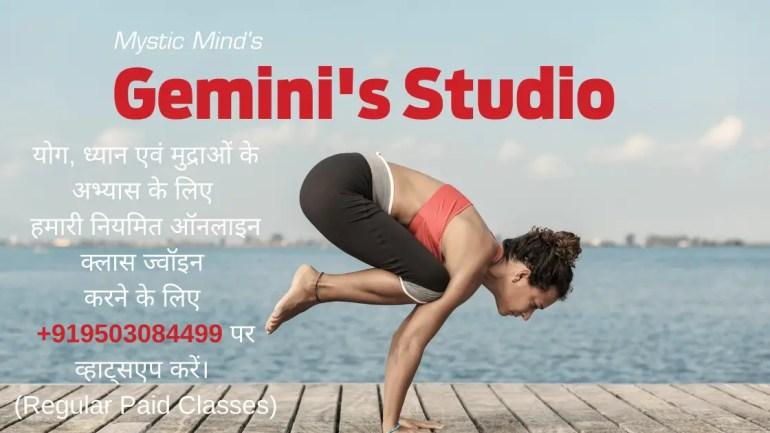 Bakasana Benefits in Hindi