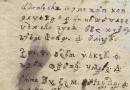 "A 'possessed' nun's 17th century devil letter finally de-coded…""'this system works for no one' and that humans invented God."""