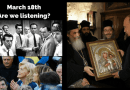 """Tomorrow is Mirjana's Birthday and the Mysterious Apparition of March 18 : """"When the secrets begin to unfold the significance of the date will be clear.""""  *RUSSIA PRESIDENTIAL ELECTION TAKES PLACE MARCH 18*  FATIMA – MEDJUGORJE CONNECT"""