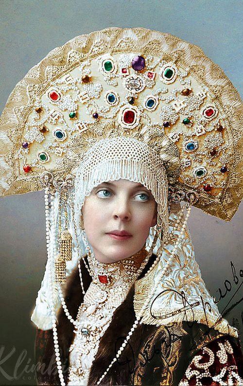 Princess Orlova Davydova