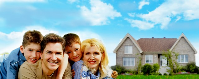 home-owners-insurance-lake-forest-ca