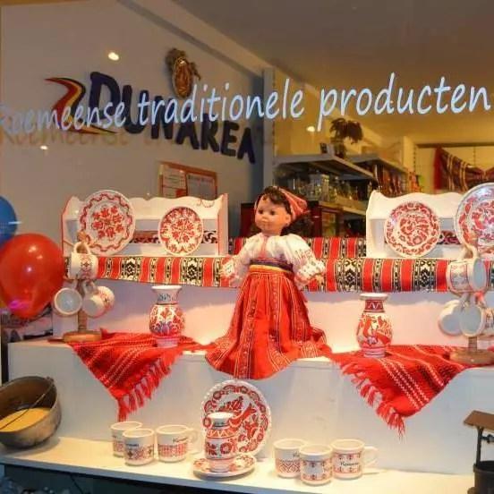 dunarea magazin romanesc