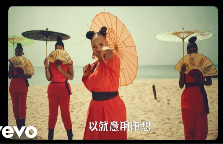 Yemi Alade Delivers 'Oga' Video
