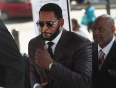 R Kelly In Custody in Chicago on Federal Sex Trafficking Charges