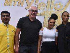 MTN 'Y'ello Star' Will Transform Potential Artistes Into Superstars