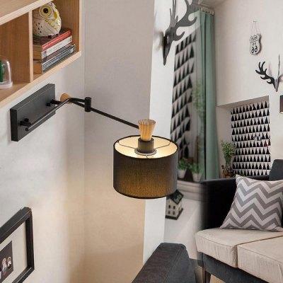 wall mounted reading lamp