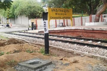 Electrification work | Mysuru Chamarajanagar Railway Line