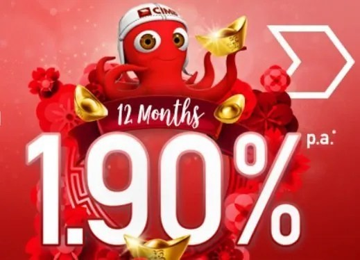 CIMB Chinese New Year 2019 Fixed Deposit Promotion
