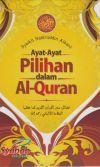 Ayat-Ayat Pilihan Dalam Al-Quran