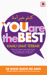 You Are The Best Edisi Jimat