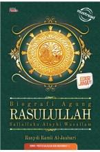 Biografi Agung Rasulullah (Edisi Jimat)