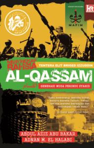 alqassam-500x500