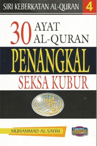 30 Ayat Al-Quran Penangkal Seksa Kubur