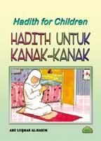 Hadith_For_Child_4d2ff14b4bfba
