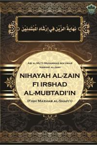 Nihayah Al - Zain Fi Irshad Al - Mubtadi'in