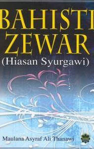 BAHISTI ZEWAR (HIASAN SYURGAWI)