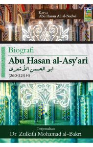 BIOGRAFI ABU HASAN AL-ASY'ARI