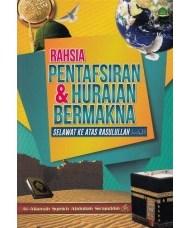 RAHSIA PENTAFSIRAN & HURAIAN BERMAKNA