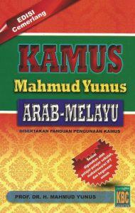 KAMUS MAHMUD YUNUS (ARAB-MELAYU)- EDISI CEMERLANG