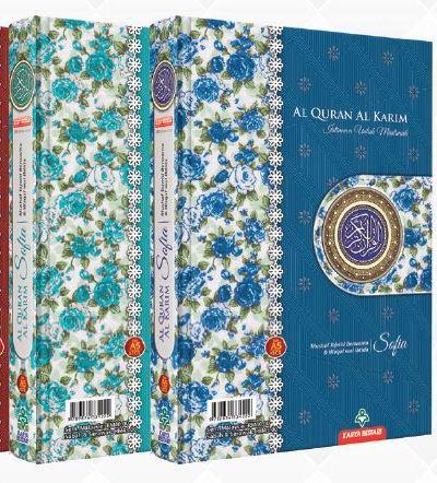 Al-Quran Al-Karim Sofia (A5)
