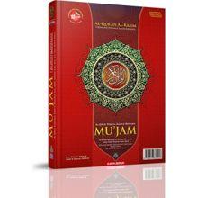 Al-Quran Al-Karim Mu'jam (A5)