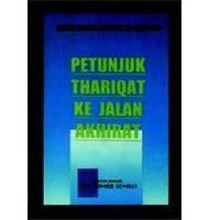 5582007e2b7b2_petunjuk_thariqat_kejalan_akhirat_small