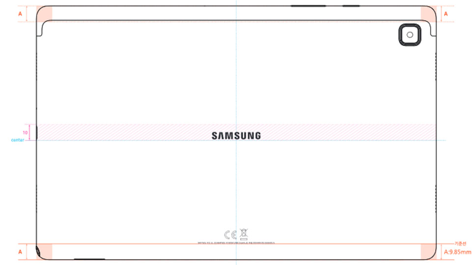 The advent of Samsung Galaxy Tab A7 SM-T505 is not so far