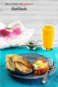 Egg Recipes | Shakshouka | Eggs Poached in Tomato gravy