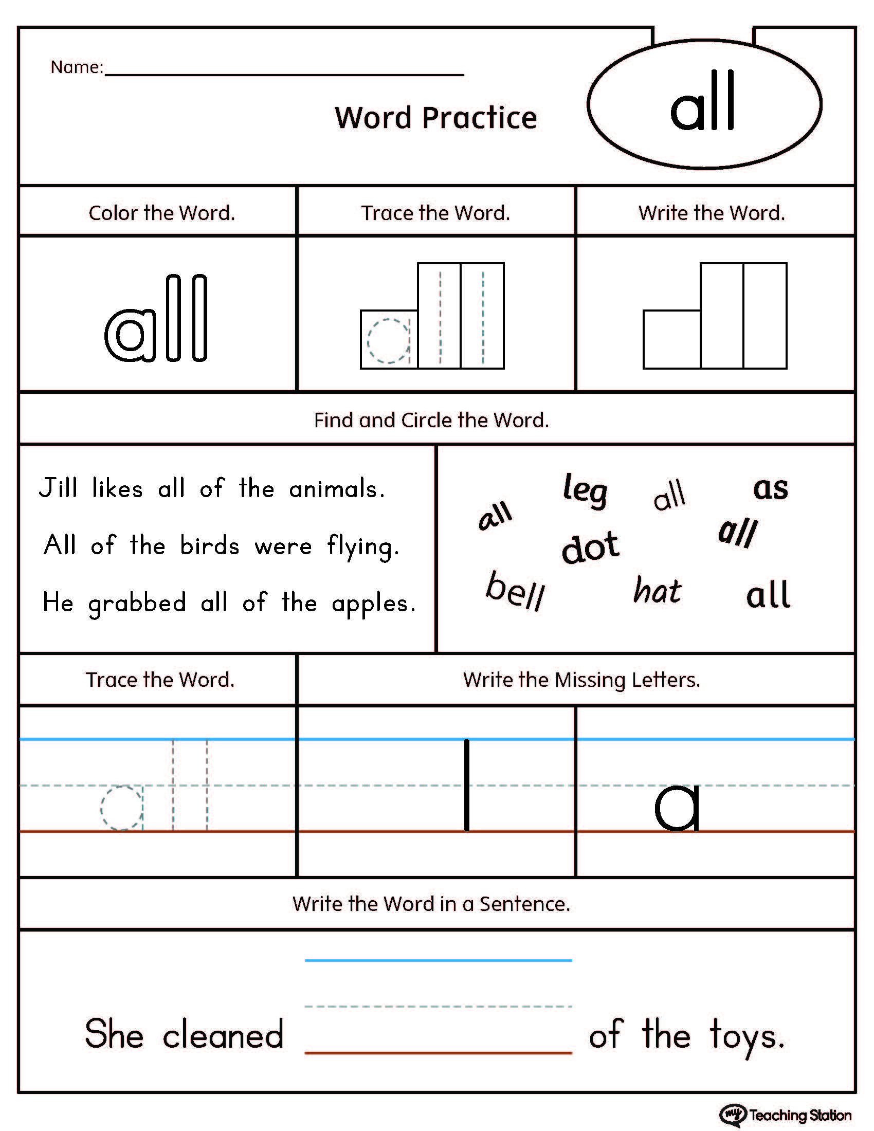 High Frequency Words Printable Worksheets  Myteachingstationcom