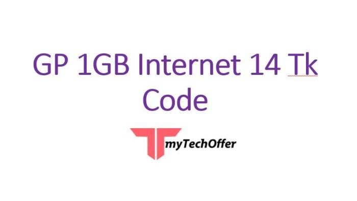 GP 1GB Internet 14 Tk Code