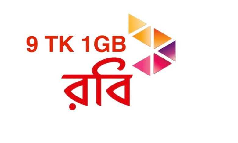Robi 9 TK 1GB Offer Code
