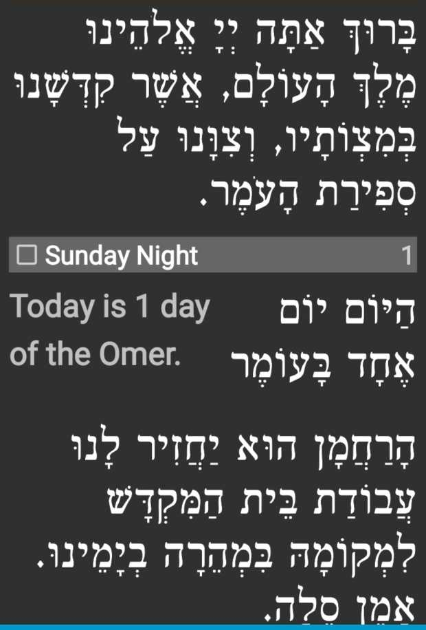 Count the Omer. This is in dark mode with translation.