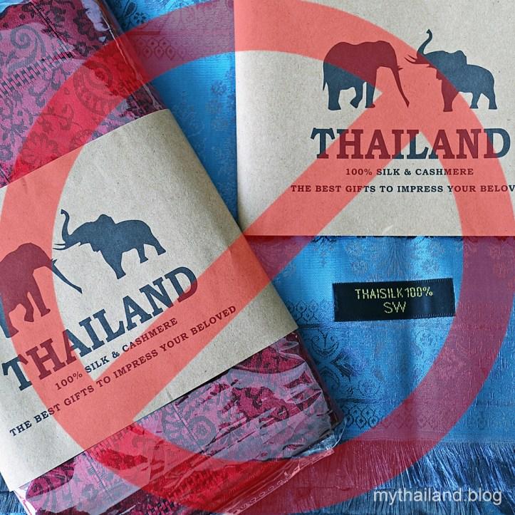 Fake Thai silk for sale at a tourist market.