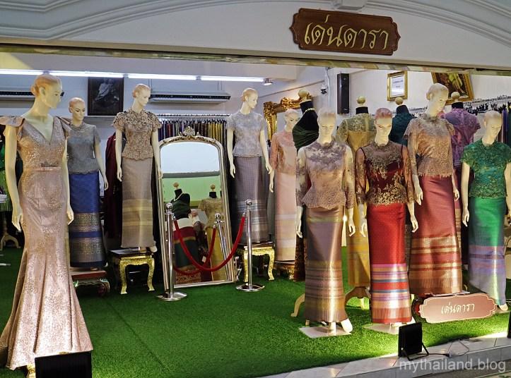 Thai Silk Dressmaker's Shop