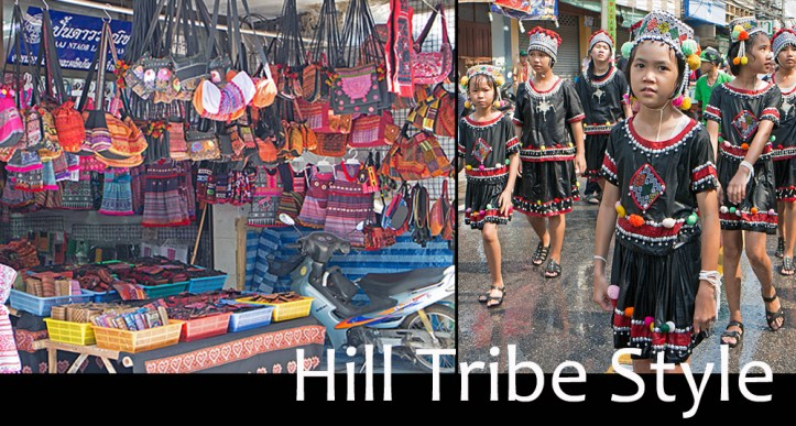 Hill-Tribe-Wares-6