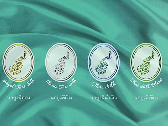 Royal-Thai-Silk-Emblems_640